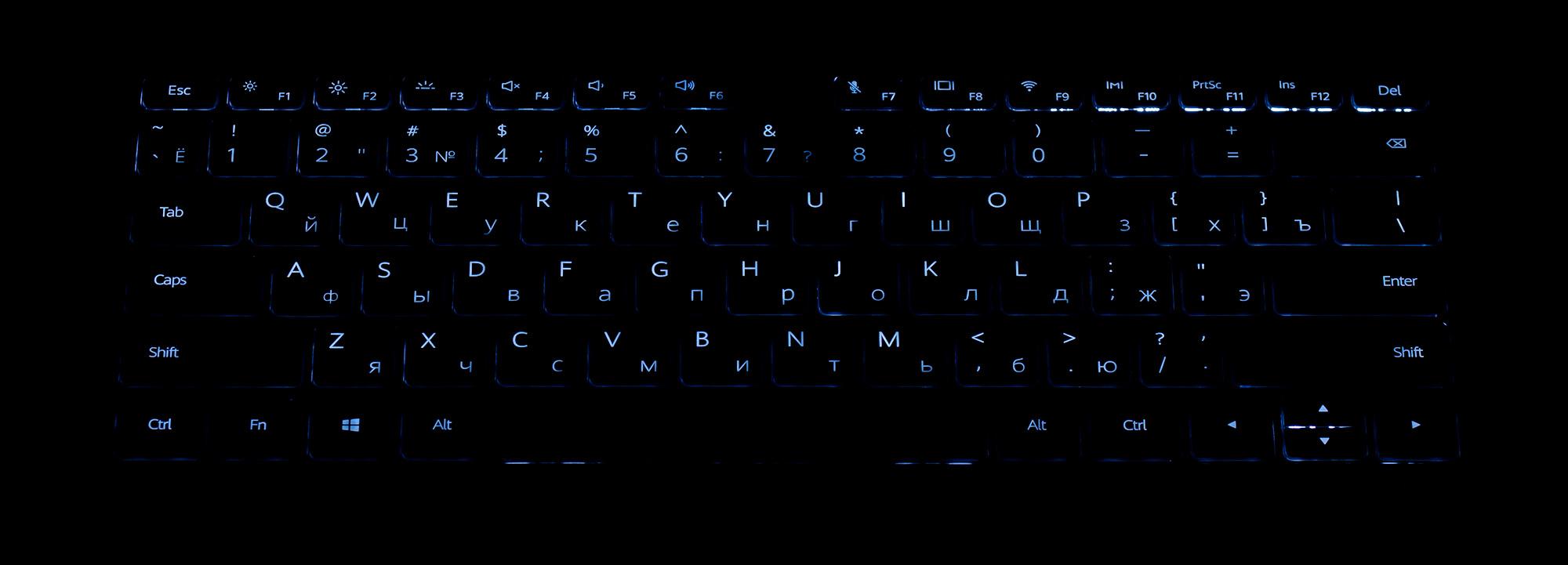 HONOR MagicBook Pro клавиатура с подсветкой