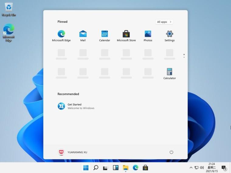Скриншот предполагаемой Windows 11