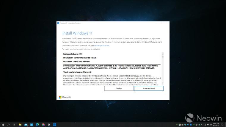 Как установить обновление Windows 11 с помощью Microsoft Installation Assistant