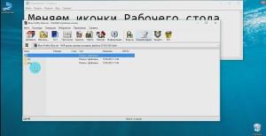 архиватор pcrentgen.ru