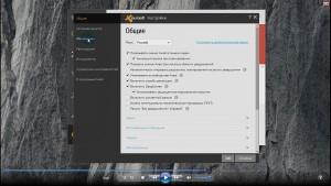 update.pcrentgen.ru