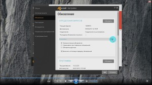 update1.pcrentgen.ru