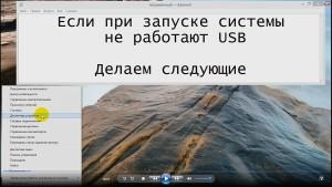 usb.pcrentgen.ru