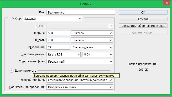 Простая Анимация текста в Фотошоп (бегущая строка) PC RENTGEN