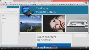 knopka.youTube.pcrentgen.ru
