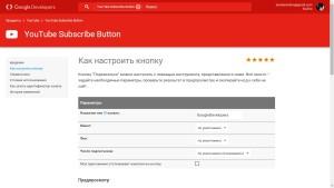 knopka.youTube1.pcrentgen.ru