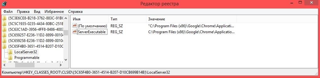 win122.pcrentgen.ru