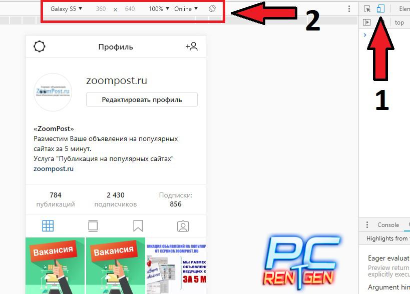 Photo of Как загрузить фото в инстаграм с компьютера через браузер