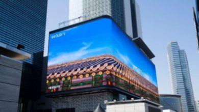 Photo of Samsung инвестирует в создание экосистемы, способной превзойти Apple