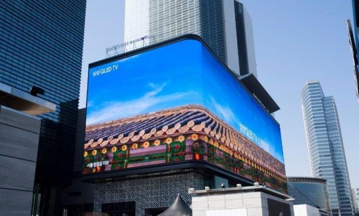 Samsung инвестирует в создание экосистемы, способной превзойти Apple