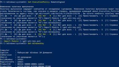 Photo of Как узнать ключ продукта windows 10