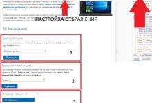 Photo of Как скачать iso образ windows 10 с сайта Microsoft