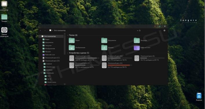 Photo of Как включить темную тему в Windows 10