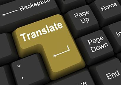 Photo of Программы для перевода текста- для бизнеса