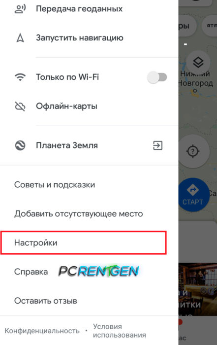 Как-включить-спидометр-в-Google-Maps-на-Android-смартфонах