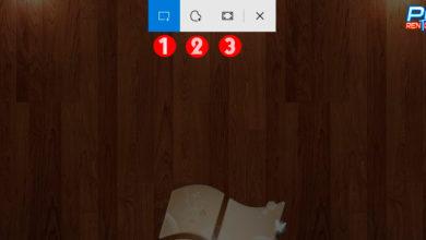 Photo of Как сделать скриншот на windows 10