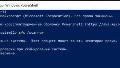 Photo of Как исправить ошибку ShellExecuteEx failed
