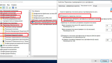 Photo of Почему signed cmdlets PowerShell работают медленнее, чем unsigned cmdlets в Windows 10