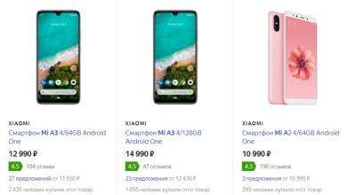 Photo of Пользователи Xiaomi Mi A3 сообщают об ошибках в андройд 10