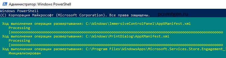 Get-AppxPackage -AllUsers Foreach