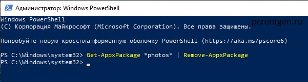 Get-AppxPackage photos Remove-AppxPackage
