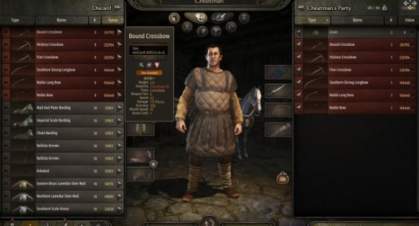 Mount  Blade 2 Bannerlord читы