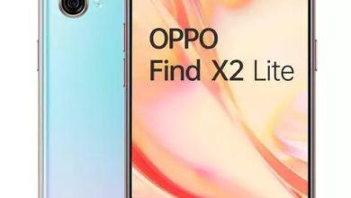Photo of Новый Oppo Find X2 Lite с Snapdragon 765G