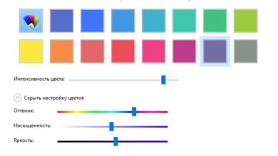 Photo of Как добавить вкладку цвет и внешний вид в панель управления в Windows 10