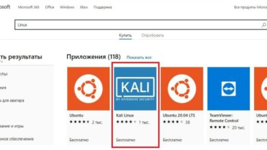 Photo of Как установить Kali Linux на подсистему Windows 10 (пошаговое руководство)
