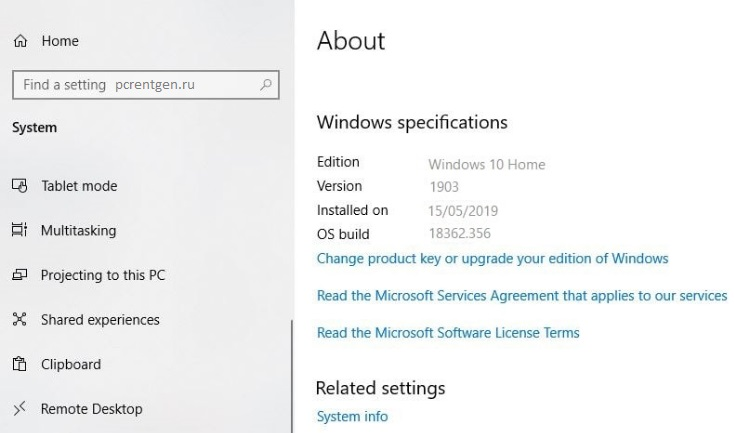 Windows 10  Home спецификации