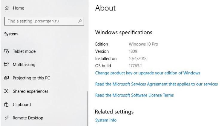 Windows 10  Pro спецификации