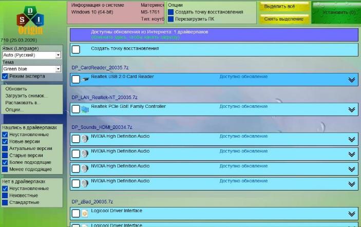 Snappy Driver Installer Программа обновления драйверов