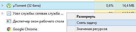 Торрент не работает на windows 10