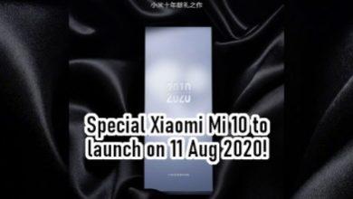 Photo of Xiaomi Mi 10 Extreme Commemorative Edition стартует 11 августа