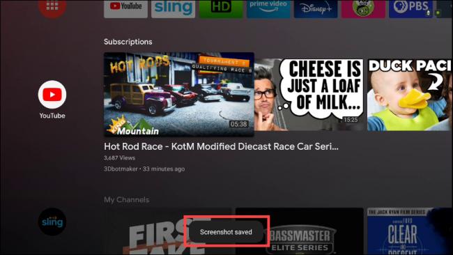 сделать скриншот экрана на Nvidia Shield