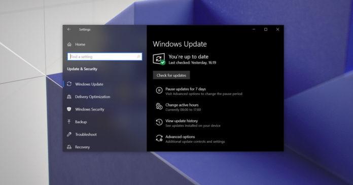 Дополнительные обновления Windows 10