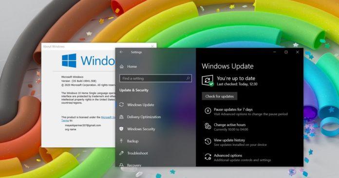 Как получить обновление Windows 10 October 2020 Update