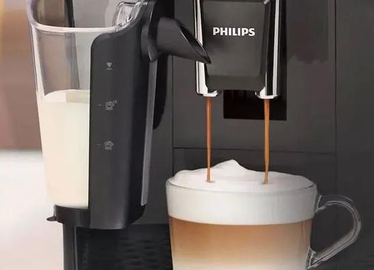 Philips EP3221