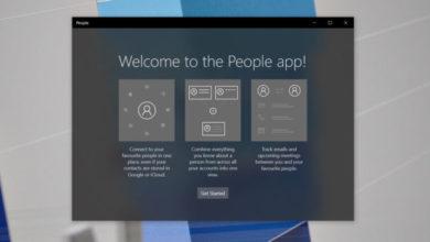 Photo of Приложение «Люди» в Windows 10 не будут удалять