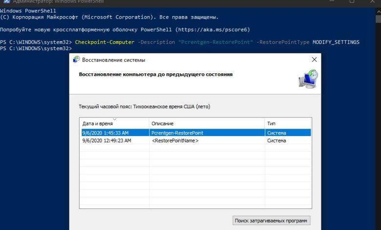 Photo of Как запланировать создание точки восстановления системы в Windows 10