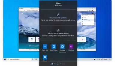 Photo of Microsoft планирует улучшить еще одну основную функцию Windows 10