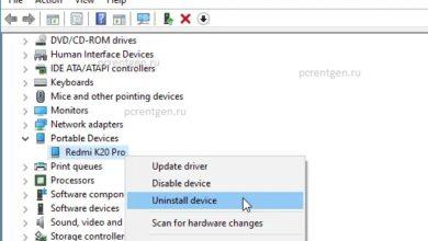 Photo of Windows 10 не видит телефон