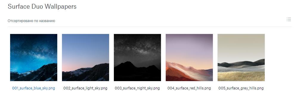 Заставки Surface Duo для Windows 10