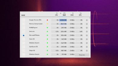 Photo of Новый Диспетчер задач Windows 10 для игр