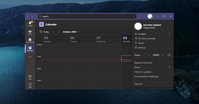 Обновление Microsoft Teams,автономный режим и упрощенные уведомления