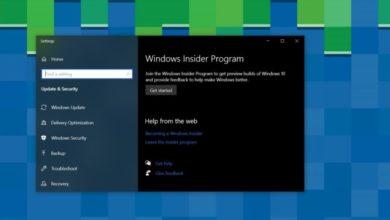 Photo of Обновление Windows 10 для исправления ошибки с частотой процессора