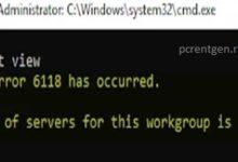 Photo of Произошла системная ошибка 6118, список серверов для этой рабочей группы недоступен