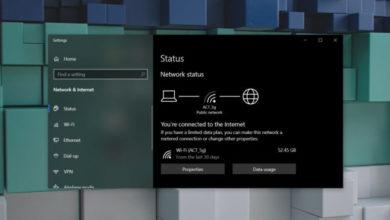 Photo of Вышло Обновление исправляющие ошибку интернет соединения в Windows 10