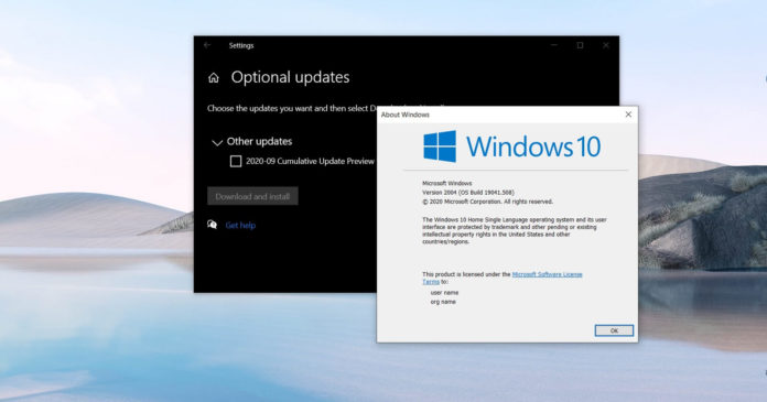 Windows 10 KB4577063 (Build 19041.546)