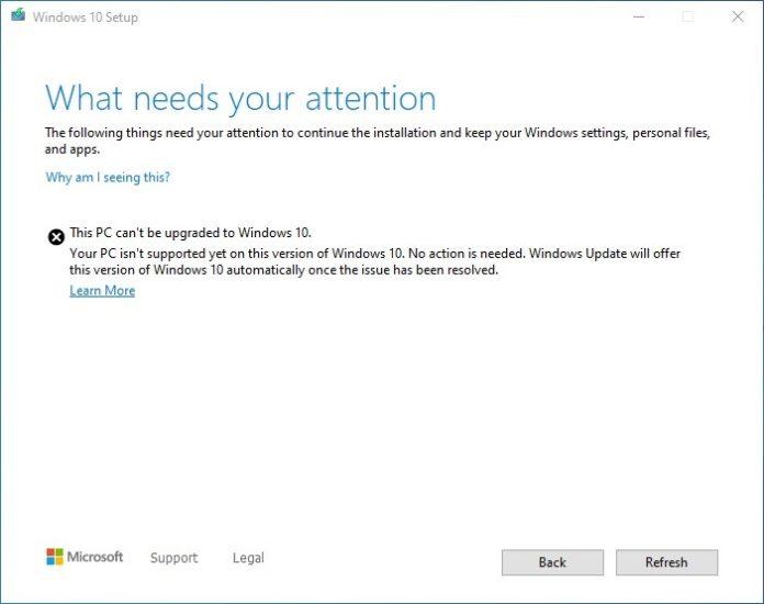 Windows 10 значительно улучшит процесс обновления